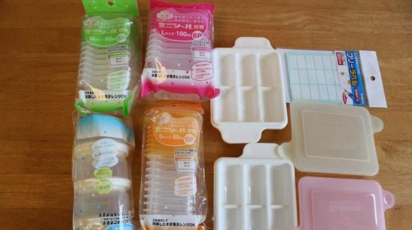 The secret to frozen storage of vegetables for babies to eat safely without losing nutrients